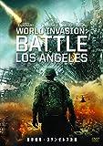 【Amazon.co.jp先行販売】世界侵略:ロサンゼルス決戦 [DVD]