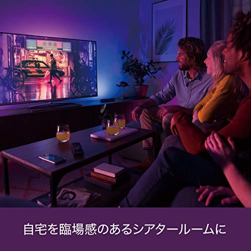 『Philips Hue(ヒュー)ライトリボンプラス エクステンション スマートLEDライト フルカラー照明 915005241701【延長オプション、Amazon Echo、Google Home、Apple HomeKit、LINE対応】』の3枚目の画像