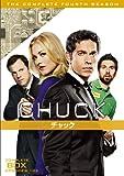 CHUCK/チャック<フォース・シーズン> コンプリート・ボックス[DVD]