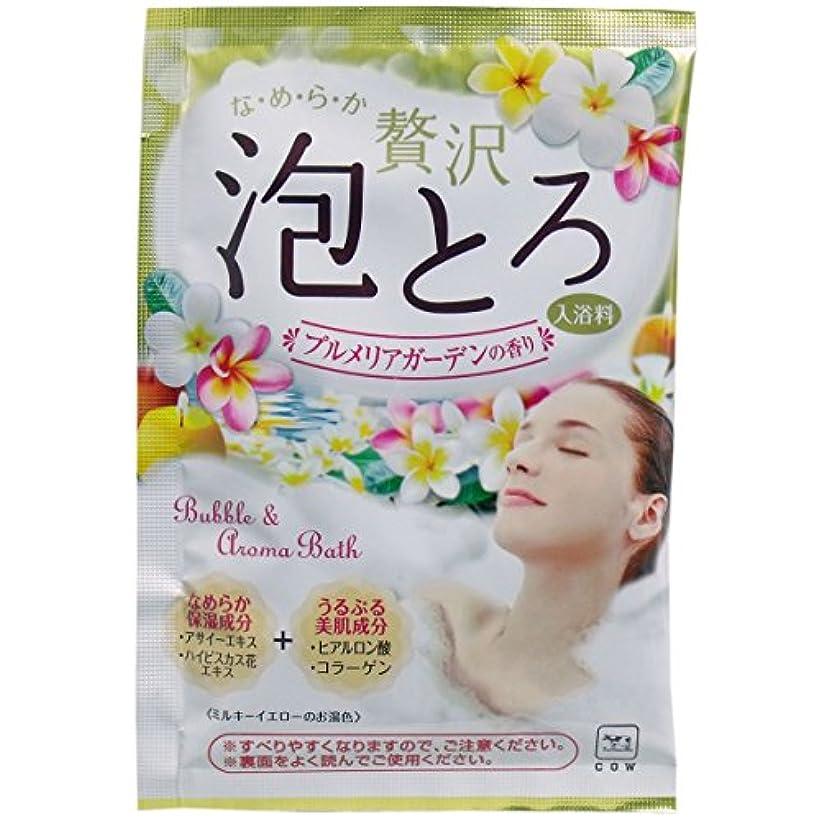 心理的安心させるマーカー牛乳石鹸 お湯物語 贅沢泡とろ 入浴料 プルメリアガーデン 30g