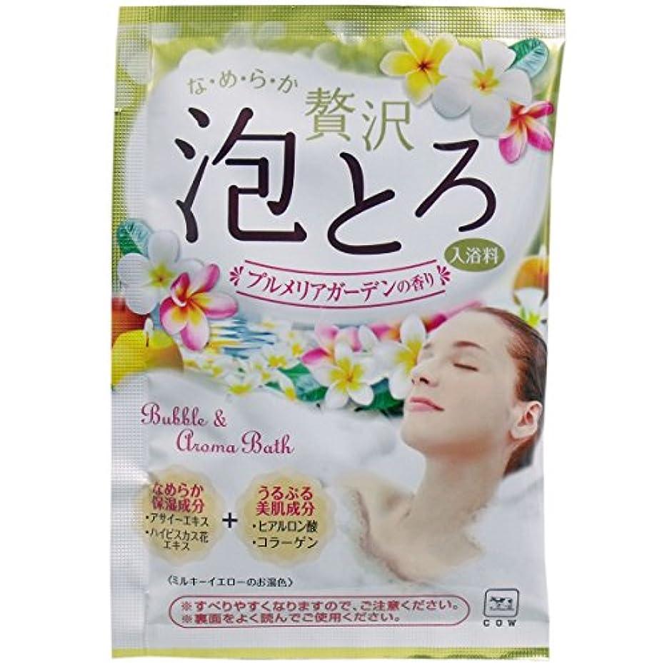 利用可能ブラシ緯度牛乳石鹸共進社 お湯物語 贅沢泡とろ 入浴料 プルメリアガーデンの香り 30g