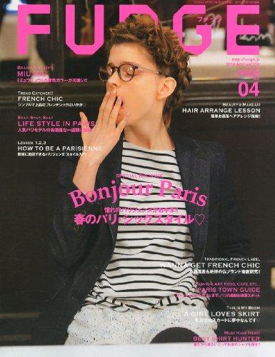 FUDGE (ファッジ) 2014年 04月号 [雑誌]の詳細を見る