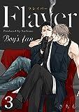 Flaver 3 (BOYS FAN)