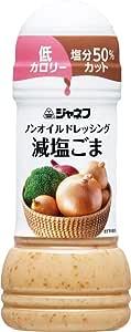 キユーピー ジャネフ ノンオイルドレッシング焙煎ごま 塩分50%カット 200ml