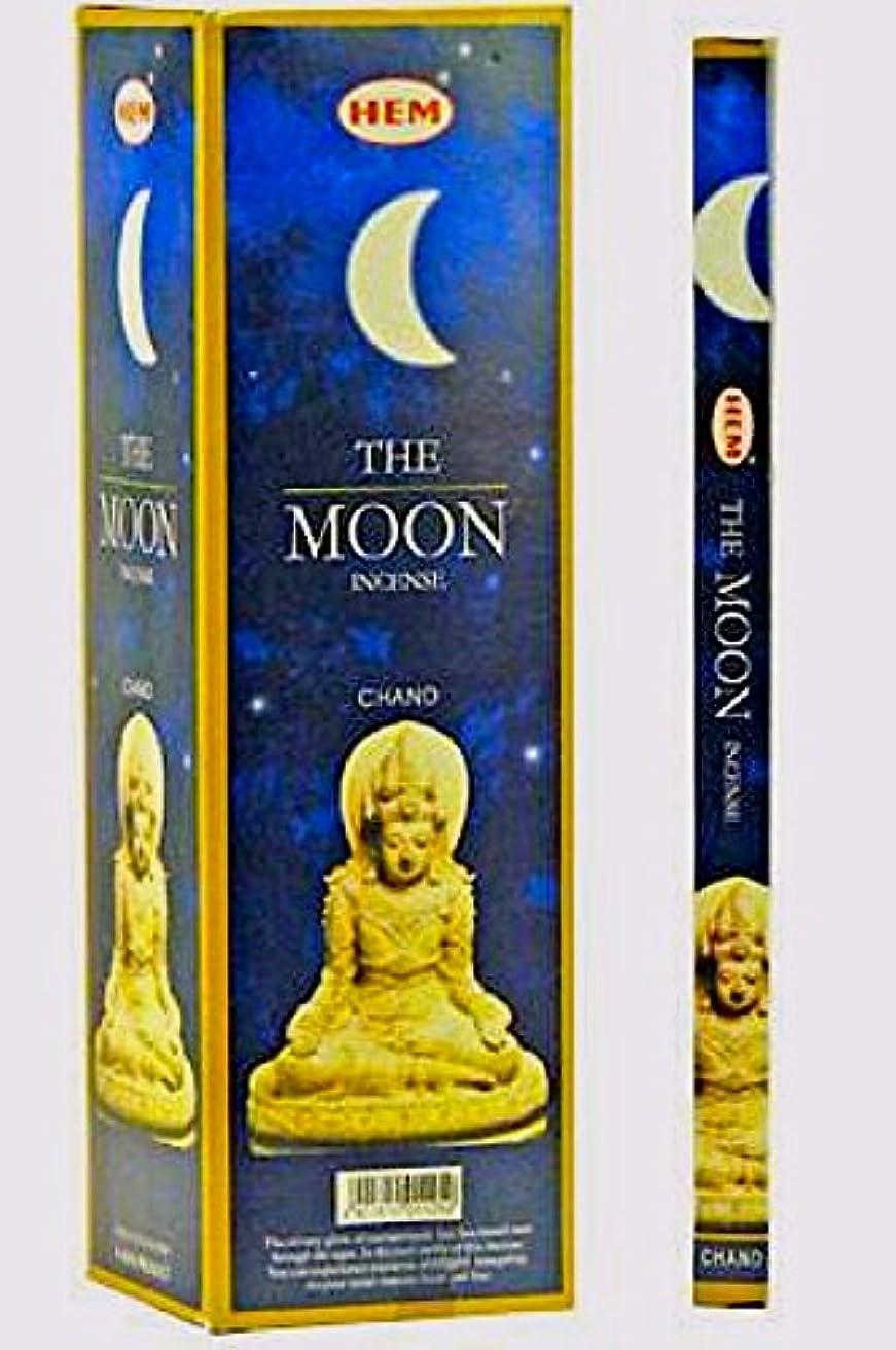 羨望活性化増幅hem- The Moon Incense sticks-使用for meditation- relaxation- Air freshener- 25 boxes- 8 Sticks per box- 200 Sticks合計