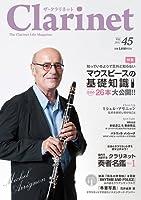 The Clarinet (ザ・クラリネット) vol.45 2012年 12月号