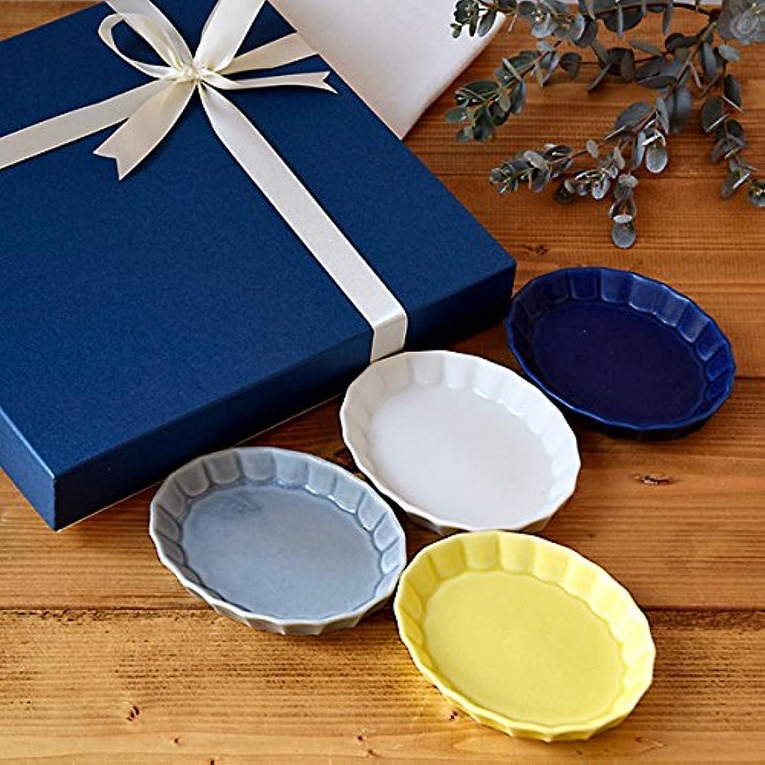 観察位置する害テーブルウェアイースト 内祝い食器ギフト 小皿4枚セット しのぎ お花のオーバルボウル(小)12cm 食器セット 小皿セット ギフト