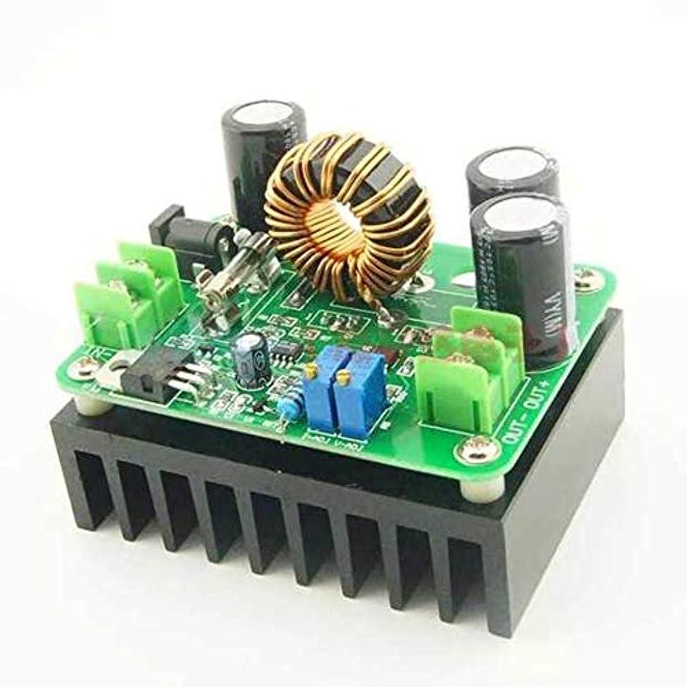 セッション信頼性のある前売DC-DC 600W 10-60V 12-80Vブーストコンバータステップアップモジュールカー電源へ