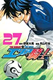 エリアの騎士(27) (週刊少年マガジンコミックス)