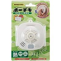 ホーチキ 住宅用 火災警報器 音声タイプ (熱式)  SS-FL-10HCPA