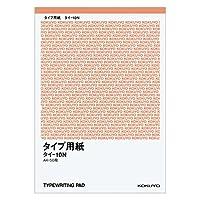 コクヨ タイプ用紙 無地 A4 50枚入 タイ-10N