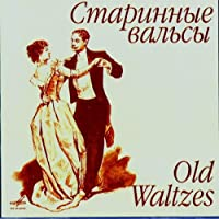 Old Waltzes. Orchestra of the USSR Ministry of Defence