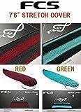 """【新品】FCS(エフシーエス)STRETCH COVER ファンボード用 ニットケース [2カラー] 7'6"""" ボードケース (GREEN/STRIPE)"""