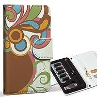 スマコレ ploom TECH プルームテック 専用 レザーケース 手帳型 タバコ ケース カバー 合皮 ケース カバー 収納 プルームケース デザイン 革 ラブリー カラフル 模様 005594