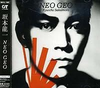 Neo Geo by Ryuichi Sakamoto (2009-01-28)