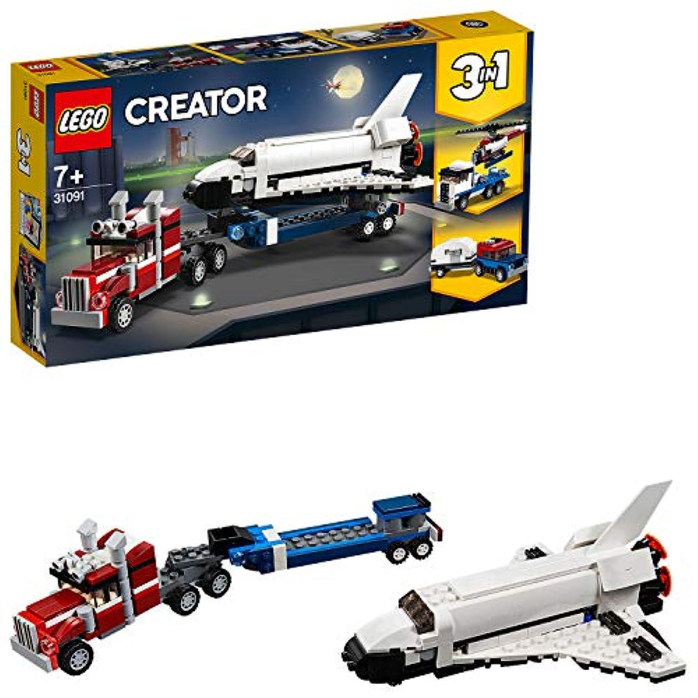 レゴ(LEGO) クリエイター シャトル輸送機 31091 知育玩具 ブロック おもちゃ 女の子 男の子