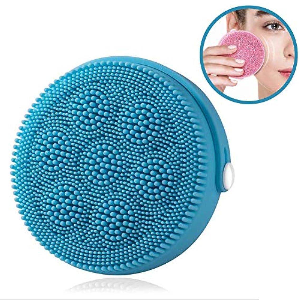 深さ定規箱電動洗顔ブラシ - USB 充電 携帯用電動シリコンフェイスクレンジングブラシ 6速メモリモード 全身防水 洗浄機毛穴クリーナーホーム顔美容機器ホーム
