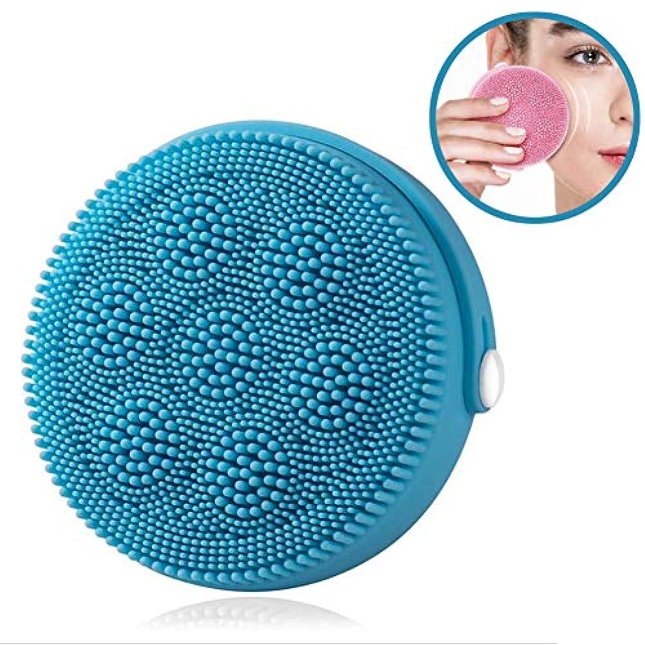 インキュバス養う意欲電動洗顔ブラシ - USB 充電 携帯用電動シリコンフェイスクレンジングブラシ 6速メモリモード 全身防水 洗浄機毛穴クリーナーホーム顔美容機器ホーム