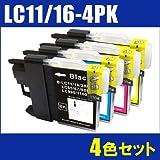 【3セット】 LC11/16-4PK(4色セット)*3セット 【ブラザー(BROTHER)】LC11-4PK