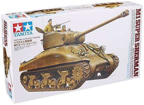 1/35 ミリタリーミニチュアシリーズ No.322 M1 スーパーシャーマン 35322