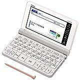 カシオ計算機 Ex-word 電子辞書 XD-SR7700
