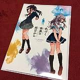 anime japan 2018 AJ アニメジャパン 色づく世界の明日から クリアファイル