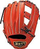 ZETT(ゼット) 野球 軟式 グラブ(グローブ) プロステイタス サード 右投用 ディープオレンジ/ブラック(5819) BRGB30740