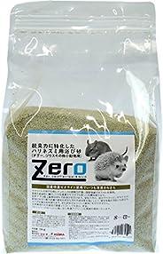 ZERO 脱臭力に特化したハリネズミ用浴び砂(デグー、ジリスその他小動物用) 2kg