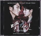 韓国音楽CD■ドラマ『月の恋人/麗 』OST■イ・ジュンギ/IU(アイユー)■新品・未開封