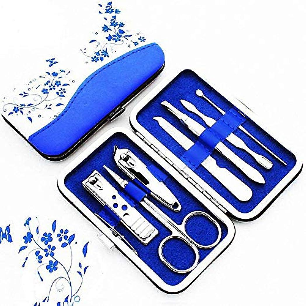 不快ホイットニー費やす爪切りセット携帯便利のグルーミング キット ステンレス製 つめきり 7点セット