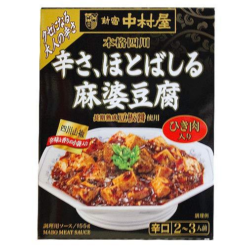 中村屋 本格四川 辛さ、ほとばしる麻婆豆腐 155g