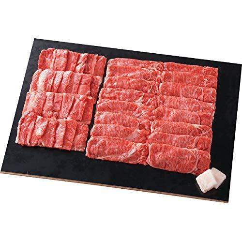 山形牛 すき焼き&しゃぶしゃぶ&焼肉用肩ロースセット(1.2kg) お中元お歳暮ギフト贈答品プレゼントにも人気