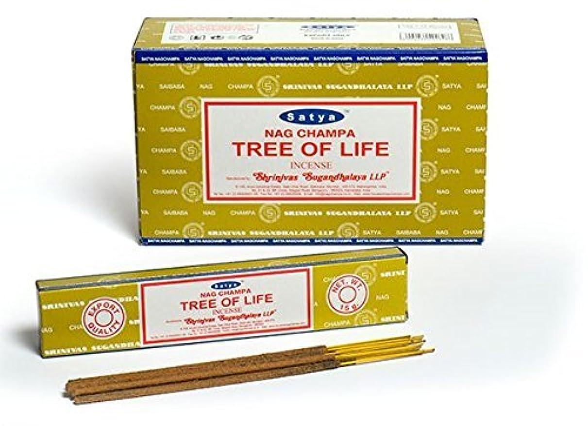好色な好き悪化させるBuycrafty Satya Nag Champa Tree of Life Incense Sticks 180 Grams Box (15g x 12 Boxes)