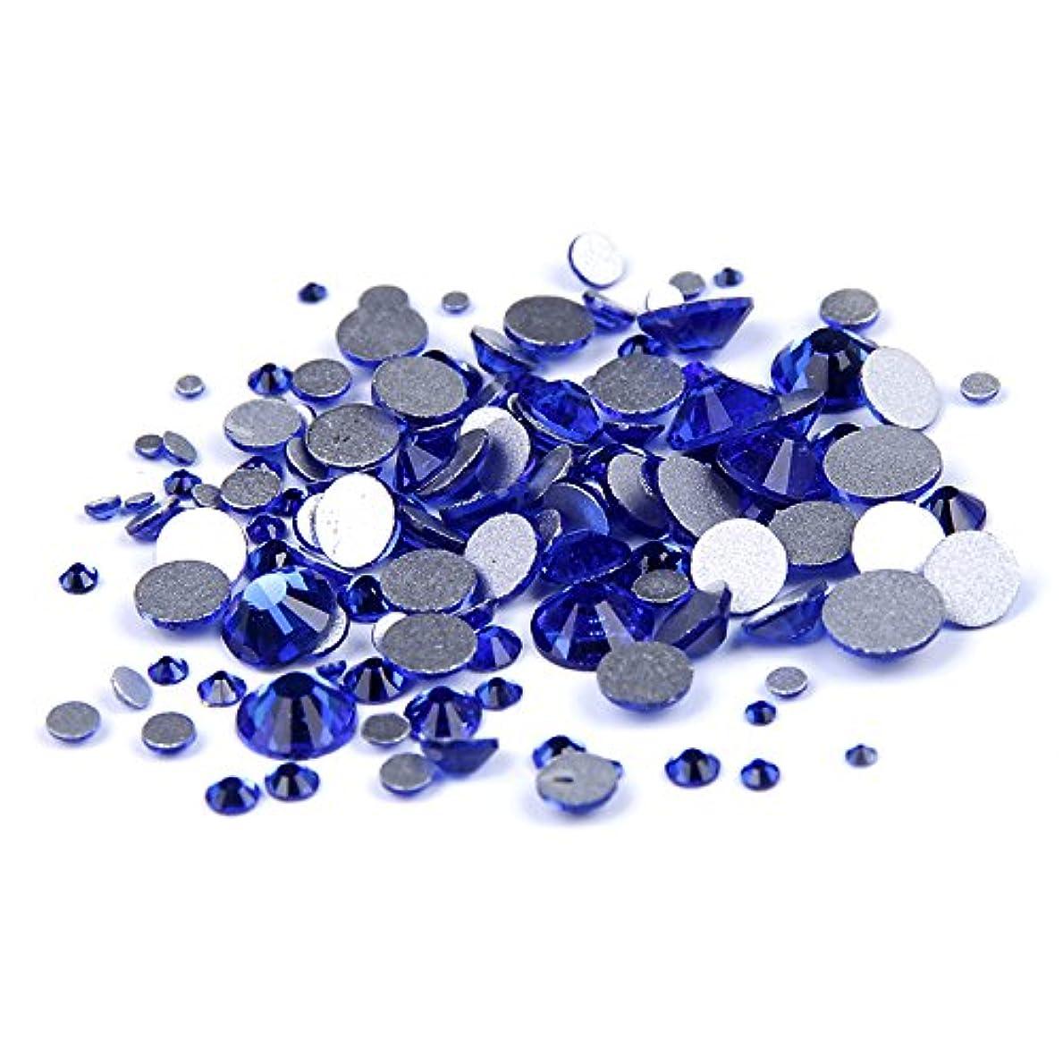 枝孤独な終わらせるNizi ジュエリー ブランド カップリブルー ラインストーン は ガラスの材質 ネイル使用 型番ss3-ss34 (SS5 1440pcs)