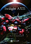 機動戦士ガンダム Twilight AXIS 第1話の画像
