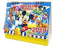 バイヤーズ Disney ディズニー 2019年 新作 組み立て式 卓上 カレンダー (ミッキーフレンズ)