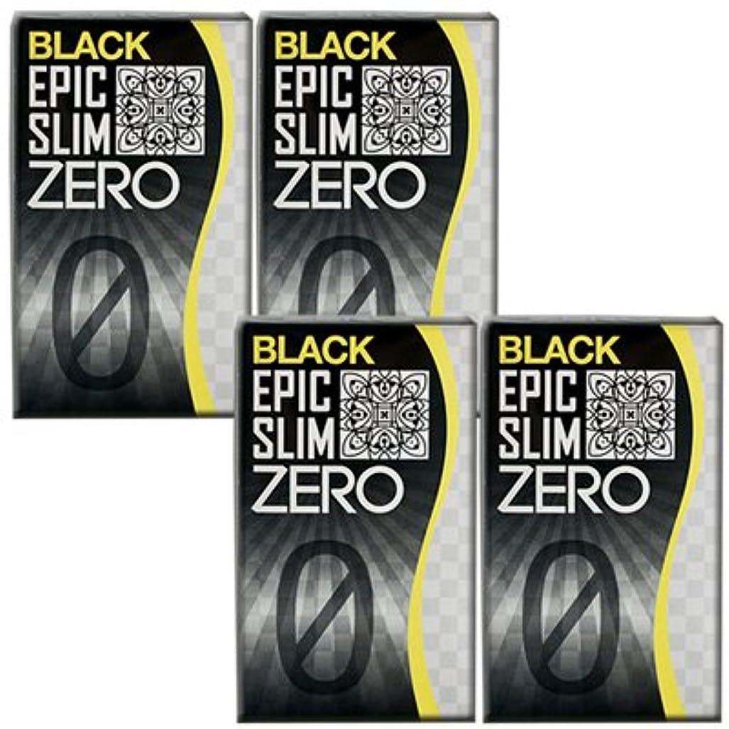 人気の霜独裁者ブラック エピックスリム ゼロ ブラック 4個セット!  Epic Slim ZERO BLACK ×4個