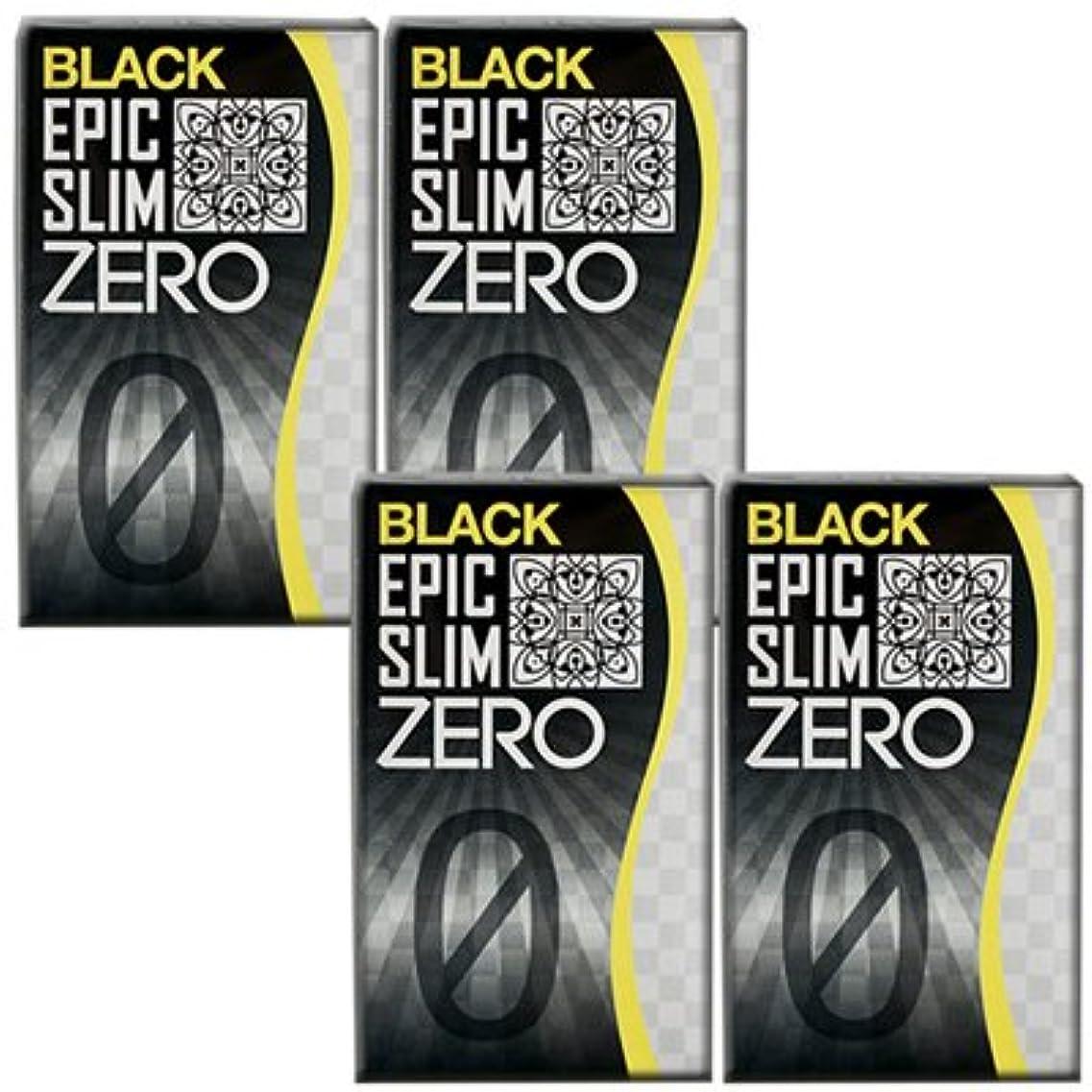ベッド出身地月ブラック エピックスリム ゼロ ブラック 4個セット!  Epic Slim ZERO BLACK ×4個