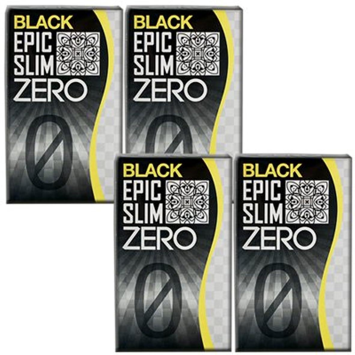 暴露する無法者地平線ブラック エピックスリム ゼロ ブラック 4個セット!  Epic Slim ZERO BLACK ×4個