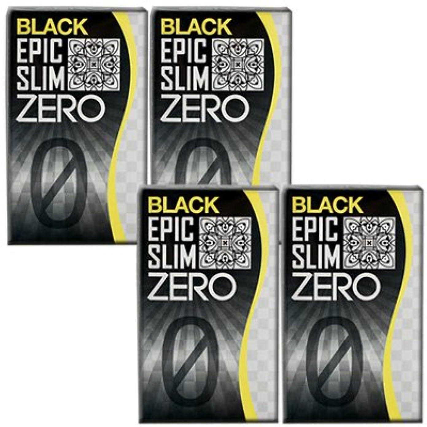 再現する屋内消化ブラック エピックスリム ゼロ ブラック 4個セット!  Epic Slim ZERO BLACK ×4個