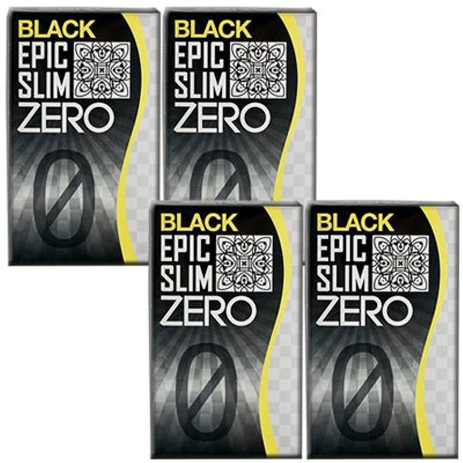 更新休憩試験ブラック エピックスリム ゼロ ブラック 4個セット!  Epic Slim ZERO BLACK ×4個