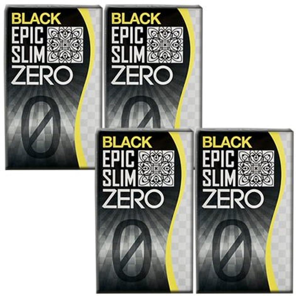 リマコントローラシャットブラック エピックスリム ゼロ ブラック 4個セット!  Epic Slim ZERO BLACK ×4個