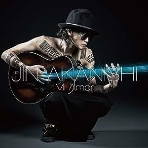 Mi Amor [CD+DVD](初回限定盤B)