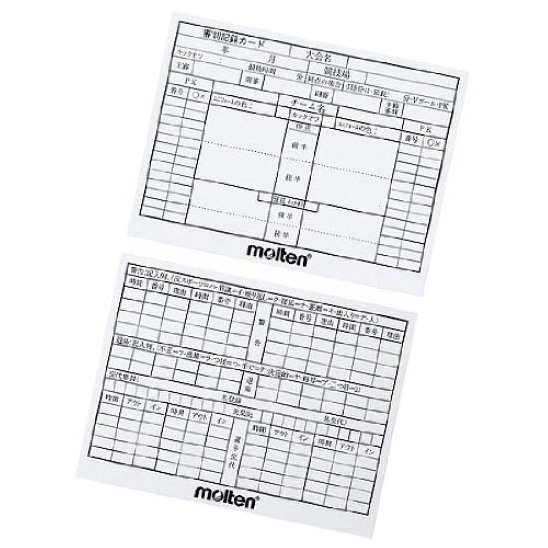 molten(モルテン) サッカー審判用 記録カード10枚入(小) XFSN