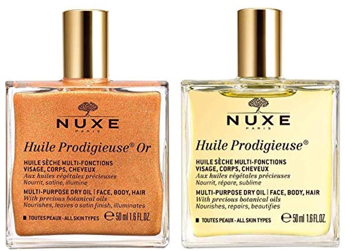 年次発生する一般ニュクス プロディジューオイル N 50ml + プロディジュー ゴールド オイル 50ml セット (新処方) NUXE