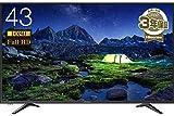 ハイセンス 43V型 液晶 テレビ 43A50 フルハイビジョン 外付けHDD裏番組録画対応 メーカー3年保証 2018年モデル