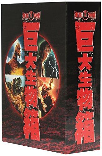 東宝特撮 巨大生物箱 DVD-BOXの詳細を見る