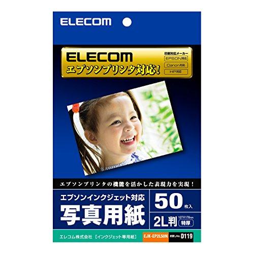 エプソンインクジェット対応写真用紙 特厚 EJK-EP2L50N [2L 50枚]