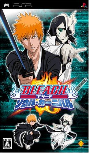 BLEACH ~ソウル・カーニバル~ - PSP