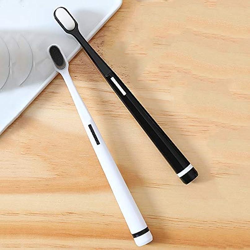健康的トラクター有名人歯ブラシ 4本の歯ブラシ、小さなブラシヘッド歯ブラシ、新しいソフト歯ブラシ、大人バルク歯ブラシ、専用敏感ガム HL (サイズ : 4 packs)